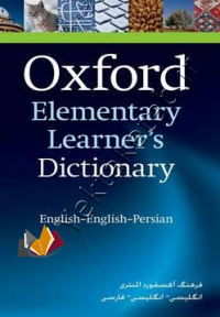 Oxford Elementary Learner's Dictionary English-English-Persian