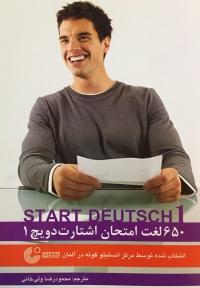 650 لغات امتحان START DEUTSCH 1