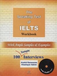 The Speaking Test of IELTS Workbook