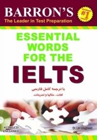 ترجمه Essential Words For The Ielts