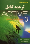 راهنمای فارسی Active skills for reading 3
