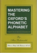 Mastering the Oxford's Phonetic Alphabet
