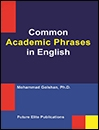Common Academic Phrases In English