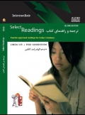 ترجمه وراهنمای Select Readings Intermediate