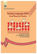 TESTING LANGUAGE SKILLS FROM THEORY TO PRACTICE