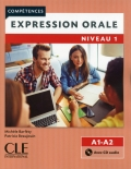Expression orale 1  Niveaux A1/A2 Livre + CD 2ème édition رنگی