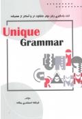 Unique Grammar