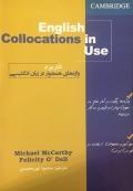 راهنمای English Collocation in use