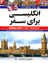 English For Travel Persian - English