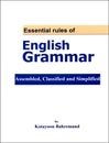 Essential Rules of English Grammar