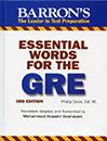 ضروری ترین و پربسامدترین واژه های GRE