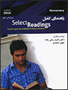 The complete guide Select Readings elementary
