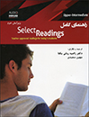 The complete guide Select Readings upper-intermediate