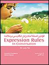 قوانین اصطلاحات زبان انگلیسی در مکالمه +CD
