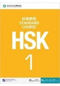 HSK Standard Course+Workbook 1