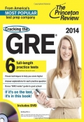 Cracking the GRE 2014 Edition
