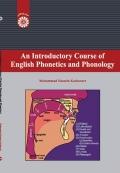 آوا شناسی An Introductory Course of English Phonetics and Phonology