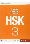 HSK Standard Course+Workbook 3