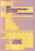 800 Essential Words for GRE