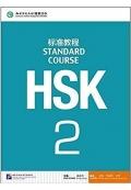 HSK Standard Course+Workbook 2