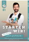 واژه نامۀ آلمانی فارسی Starten wir B1