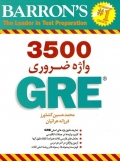 3500Essential Words For The GRE
