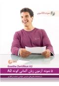 5 نمونه آزمون زبان آلمانی گوته مقطع A2 با پاسخنامه