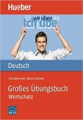 Großes Ubungsbuch Deutsch  Wortschatz