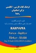 فرهنگ لغات فارسی  انگلیسی ترکی استانبولی