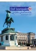 واژه نامه آلمانی فارسی داف کمپاکت A2 Daf kompakt