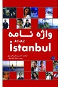 واژه نامه Istanbul A1 A2