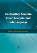 Contrastive Analysis, Error Analysis, and Interlanguage