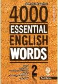 خودآموز و راهنمای 4000Essential English Words 2