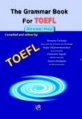 The Grammar Book For TOEFL