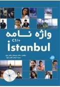 واژه نامه Istanbul C1 plus
