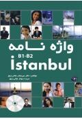 واژه نامه Istanbul B1 B2