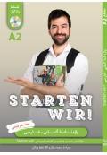 واژه نامۀ آلمانی فارسی Starten wir A2