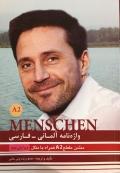 واژه نامه آلمانی فارسی Menschen A2