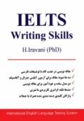 IELTS Writing Skills