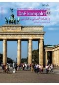 واژه نامه آلمانی فارسی داف کمپاکت A1 Daf kompakt