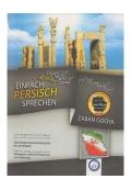 گفتگوی آسان زبان فارسی برای آلمانی زبان ها
