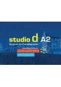 واژه نامه آلمانی فارسی Studio A2