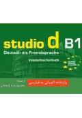 واژه نامۀ آلمانی فارسی Studio d B1