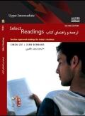ترجمه وراهنمای Select Readings Upper –Intermediate