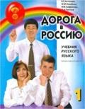 AOPORA B POCCNIO 1