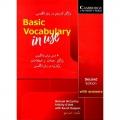 راهنمای Basic Vocabulary in Use Second Edition
