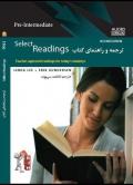 ترجمه وراهنمای Select Reading Pre-Intermediate