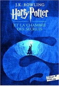 هری پاتر فرانسوی Harry Potter 2 et la Chambre des Secrets