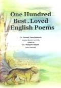 یکصد شعر برجسته براساس شهرت در ادبیات انگلیس و امریکا