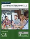 Compréhension orale 4  Niveau C1  Livre + CD 2ème édition رنگی